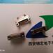貼片式J63A-2C2-069-121-TH/J63A-2C3-069-121-TH接插件生產銷售
