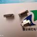 PCB表貼J63A-2C2-037-121-TH/J63A-2C3-037-121-TH接插件生產銷售