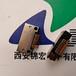 表貼接插件J63A-2D2-037-221-TH/J63A-2D3-037-221-TH生產銷售