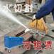 水刀切割機多少錢一臺山東宇豪水刀切割機便攜式水切割機