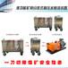 水切割機多少錢一臺礦用水切割機有煤安證