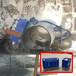 河北水切割機高壓水刀水射流裝置水刀切割機化工便攜式小型