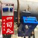 切油罐水切割机厂家高压水刀化工矿用小型便携式山东宇豪整机防爆