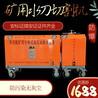 厂家供应化工油罐便携式水切割机安全便携式水刀水切割机