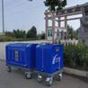 化工用水切割机超高压水刀超高压水切割机便携式水切割机