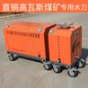 煤矿用水切割机安全无火花无静电防爆煤安高压水射流装置