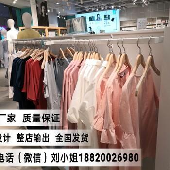 廣州nome諾米家居貨架諾米飾品店裝修設計