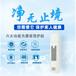 北京窗式新风系统智能无管道窗式新风系统