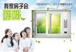 鄭州新風系統生產廠家銷售河南窗式無管道新風系統