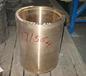 H80銅合金