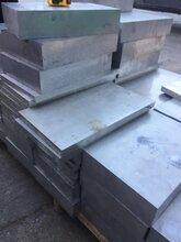 ENAC-44300铝合金