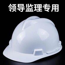 30秒告訴你工地上為什么要戴安全帽!