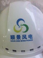 安全帽哪家強,中國徐州找優諾
