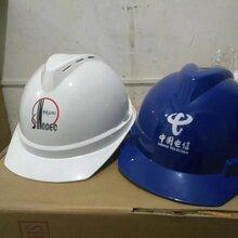 安全帽的安全等級