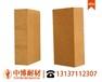 郑州耐火材料耐火材料价格郑州中博耐材