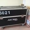 搬家服务珠海广州学生行李箱或盒子到澳门大学