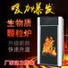 安徽生物质颗粒取暖炉低价促销