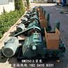 3ZB320/10-30煤矿用往复式泥浆泵陕西渭南注浆泵
