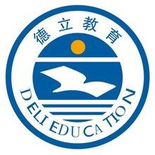 深圳成人高考大专本科培训中心