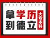 深圳平湖中学教师证教育机构
