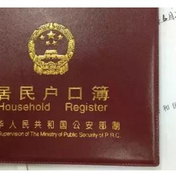 深圳积分入户条件及流程