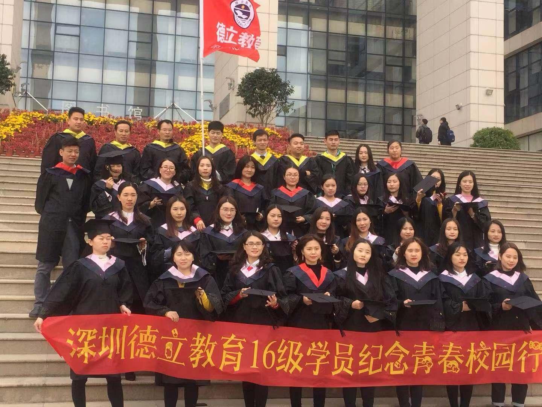 深圳南山成人大专考本科报名方式