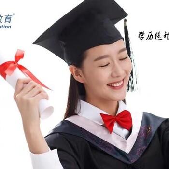 深圳宝安成人高考费用