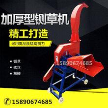 多功能铡草粉碎揉丝一体机价格220v碎草机厂家时产1吨高喷切草机