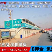 大兴法利莱住人集装箱可租可售,日租6元,售4500移动厕所,A级防火防水