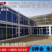 北京住人集装箱出租<日租6元>可租可售,日租6元,售4500图片