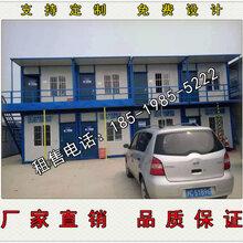 北京附近活动板房出租,日租6元,可租可售,闸机房,集装箱路卡图片