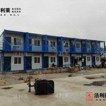 北京集裝箱租賃簡易箱房日租6元