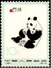 重庆市合川区有免费鉴定古玩古董的地方吗邮票值不值钱在哪里可以卖掉图片