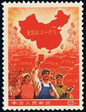 重庆市永川区小邮票价值怎么样在哪里可以免费鉴定在哪里可以出售交易图片