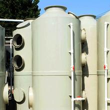 酸雾净化塔有机废气净化处理设备
