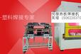 中國機器人流水線焊接機