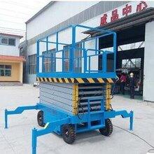 專業銷售移動式升降平臺、升降機(液壓設備)