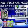 山東大型車用尿素汽車用品日化用品生產設備