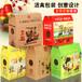 厂家直销食品礼盒节日礼盒粽子盒