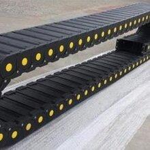 广州尼龙拖链优质尼龙拖链生产厂家图片