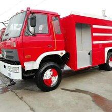 电动消防车厂家直销小型消防车哪里有卖图片