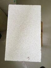 信陽膨脹珍珠巖保溫板廠家,A級防火憎水珍珠巖保溫板品牌圖片