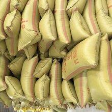 70-90目玻化微珠石膏抹灰砂浆保温材料图片