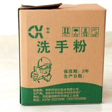 洗手粉原料珍珠巖珠光砂70-90目珍珠巖珠光砂廠家圖片