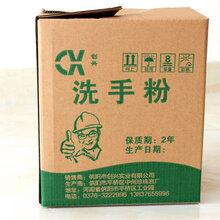 洗手粉原料珍珠岩珠光砂70-90目珍珠岩珠光砂厂家图片