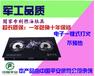 安徽淮北廚房鍋爐第十代醇基燃料配方