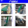 同江PVC皮带传送机快递分拣水平输送机