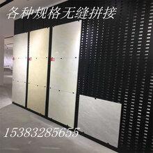 瓷砖展示架冲孔板展示架多功能展示架落地式展示架图片