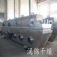 厂家热销-稻谷ZLG3×0.30型振动流化床干燥机图片