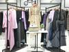 上海品牌女裝折扣店韓菲斯19春夏裝電商直播貨源尾貨清倉